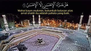 Surah Ar Rahman,Surah Yasin,Surah Al Waqi ah,Surah Al Mulk & Surah Al Kahfi