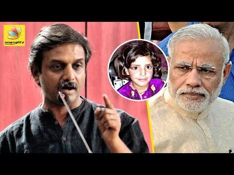 பாஜக காரனுங்க மனுஷனே இல்ல : Thirumurugan Gandhi High-Powered Speech against BJP | Justice for Asifa