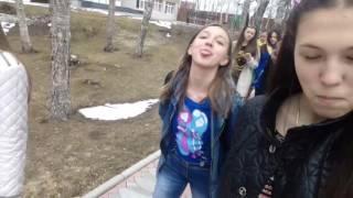 Сахалин. Очно-Заочная школа