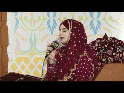 Hooria Fahim HAMD  Ya Allah Ya Rahman Ya Rahim