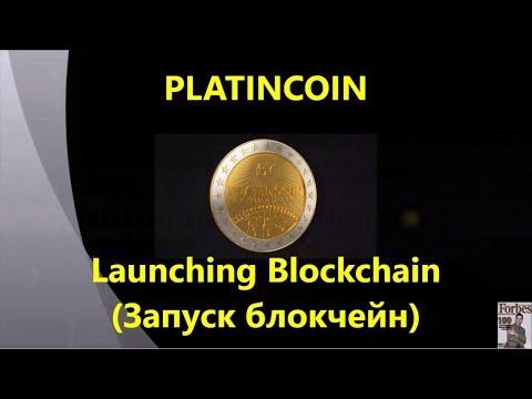 PlatinCoin. Платинкоин. Launching Blockchain. Запуск блокчейн