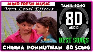 Chinna ponnuthan 8d song | Vaikasi poranthachi I Prashanth Love Song