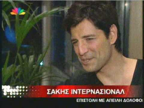 "SAKIS ROUVAS EUROVISION TOUR ""STAR CHANNEL"""