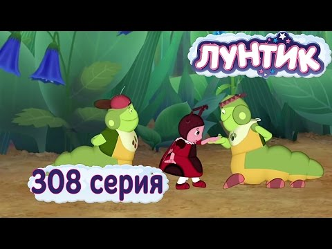 смотреть детские мультфильмы онлайн, мультики для детей