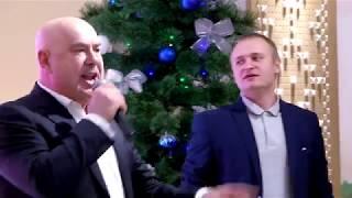 Сашко Невже Дзрузі з Новим Роком та різдвом Хрестовим! Зйомки тв передачи Благодійні Серця