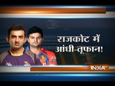 IPL 2017: Gautam Gambhir and Lynn have licence to thrill   Cricket Ki Baat