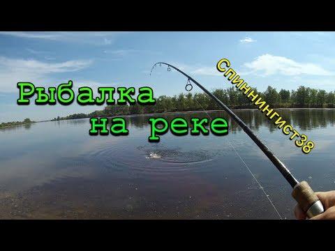 Рыбалка на реке. Рыбалка в Иркутской области