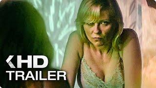 WOODSHOCK Trailer (2017)