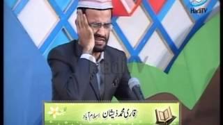 QARI MUHAMMAD ZEESHAN HAIDER (Mahfil e Husn e Qiraat Ramzan 2011) Hadi TV Islamabad