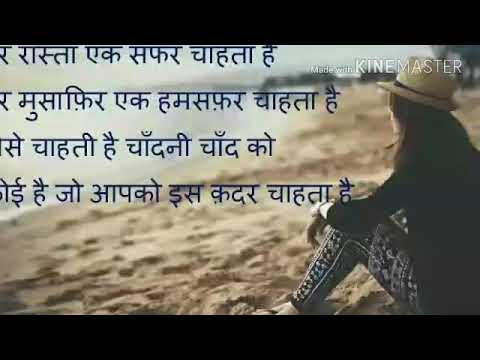 Love Shayari WhatsApp Video Song
