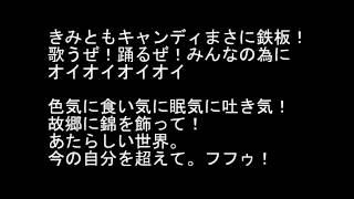 2013年1月27日発表曲.
