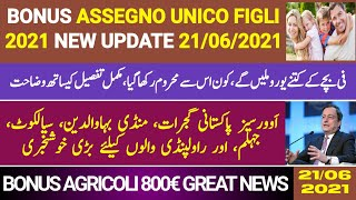 Assegno Unico Figli 2021 Great Update For All, Bonus 800€ Big News, Great News For Overseas Pakistan