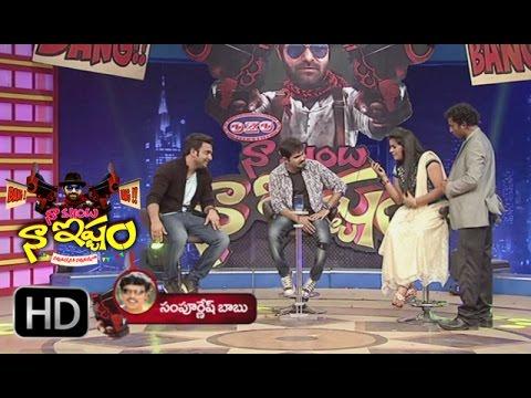 Getup srinu&Rohini Prank Call To Sampoornesh Babu & Sudheer - Naa Show Naa Ishtam - 30th Apr16