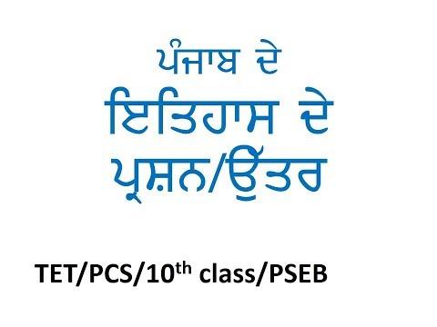icbc knowledge test book in punjabi pdf
