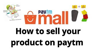 Paytm New Seller Registration Process 2020 | Paytm Mall to Paytm migration Step by step process. screenshot 2