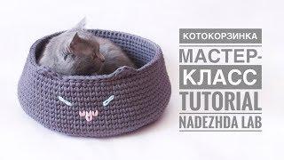 Мастер класс / Корзинка из трикотажной пряжи для кота