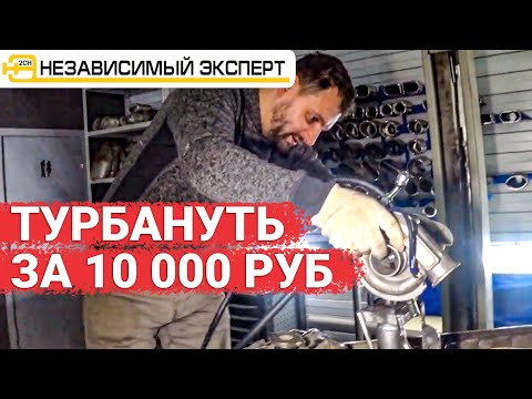 ТУРБО НА КАРБЮРАТОР ЗА 10 000 руб