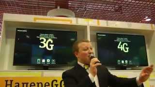 видео В чем разница между 4G и LTE?