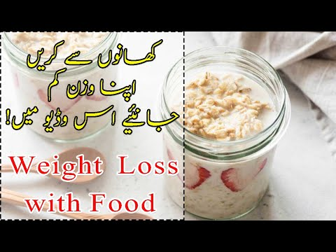 Weight Loss – (Urdu/Hindi)  2020 tips & tricks  | MALUMATI DUNYA