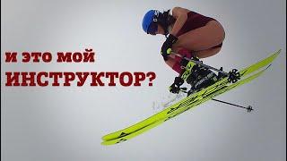 Проверка ИНСТРУКТОРШИ по ФРИРАЙДУ Красная Поляна Сочи горные лыжи с инструктором девушкой