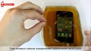 Apple iPhone 4. Краш-тест мобильного телефона(Все краш-тесты мобильных устройств - http://technocrash.ru Краш-тест Apple iPhone 4 ..., 2010-09-23T08:13:09.000Z)