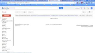 Как эффективно управлять информацией на вашей электронной почте