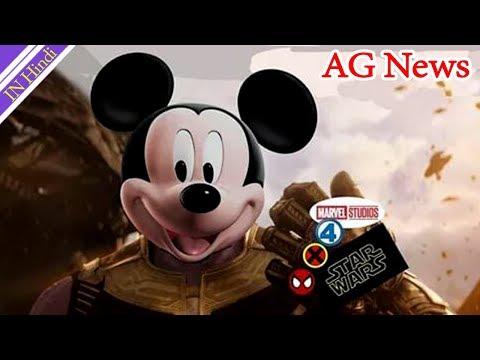 कोन कोन सी मूवी के राइट्स है ( Disney ) के पास { Explain in Hindi } AG Media News