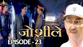 Joshiley Hindi Serial Episode - 23   Deep Dhillan, Seeraj, Shalini Kapoor   Sri Balaji Video