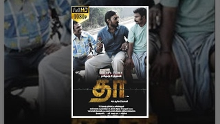 Video Tha (தா ) 2010 Tamil Full Movie - Sri Hari, Nisha download MP3, 3GP, MP4, WEBM, AVI, FLV September 2018