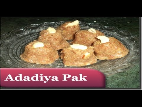 Adadiya pak recipe in hindi adadiya lachko youtube forumfinder Image collections