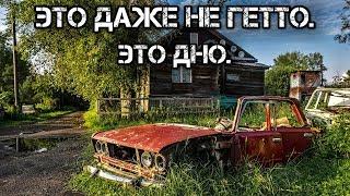 Архангельск. Умирающий край лесорубов.