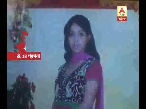 Mysterious death of a housewife at Kanchrapara