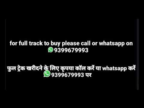 Musafir jane wale karaoke with female voice ,udit narayan