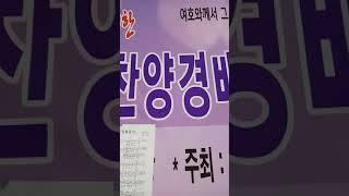 검색어1위/예언적찬양경배자/(재)한국기독교학술진흥재단/…