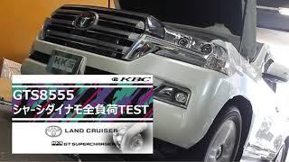 こんにちは。KBCです。 HKS GTスーパーチャージャー・GTS8555搭載TOYOTA...