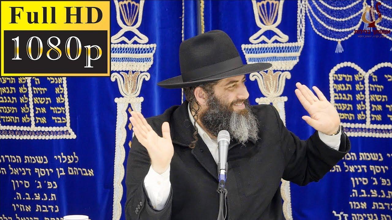הרב רונן שאולוב - ״ טוב לכת אל בית אבל מלכת אל בית משתה ״ - שמחה מול אבל - כפר סבא 2-4-2019