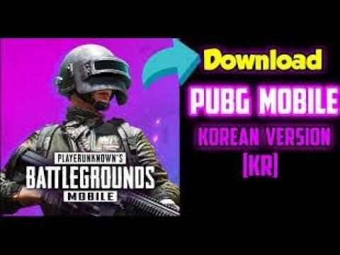 شرح لكيفية تحميل Pubg Mobile النسخة الكورية على Android بطريقة
