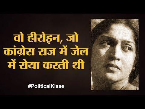 Emergency। Indira Gandhi का Minister जिसने Sanjay Gandhi को कहा मैं तुम्हारी मां का मंत्री हूं