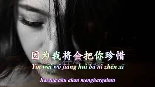 Hui Xin Zhuan Yi 回心轉意 施艾敏 [Berubah Pikiran]