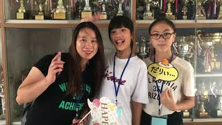 Publication Date: 2017-09-28 | Video Title: 香港四邑商工總會陳南昌紀念中學-2017迎新親子日營