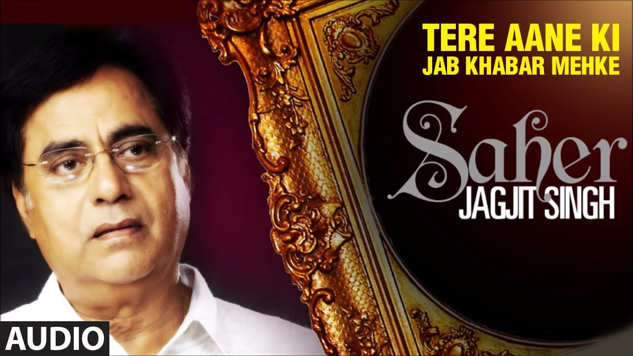 Ghazal icon jagjit singh songs download | ghazal icon jagjit.