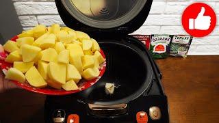 Рецепт просто Огонь Век живи век учись Картошка в мультиварке самый простой и вкусный рецепт