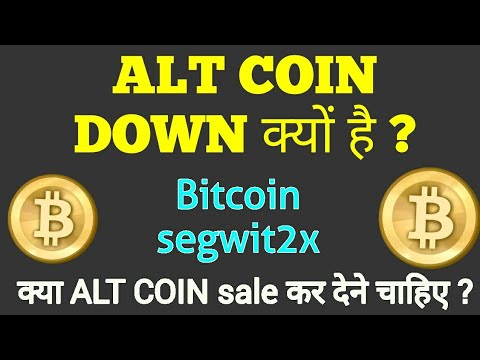 Why ALT coins price are down ? should we sell or hold ?