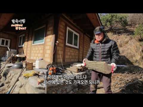 한국기행 - 우리 은퇴하면 뭐할까요 4부 그토록 바라던 산골_#002