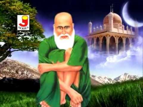 Sakhi Hai Baba Taj - Ramzan Special Qawwali - Baba Tajwale Ji Special -  Abdul Rashid