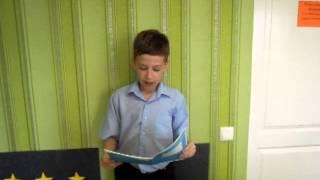 Английский язык - 4 год обучения (дети 10-11 лет). Артем  и его проект.