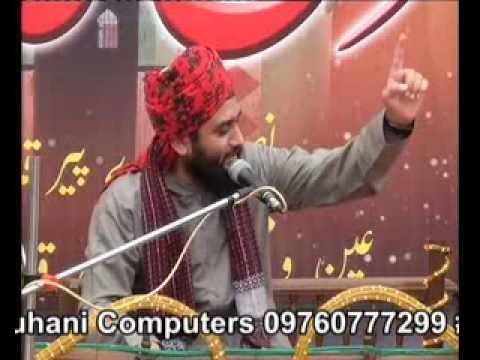 Khateeb   E   Hindostaan   Allama Ateef Miya Qadri   Urs E Qadri 22112013 Part 2