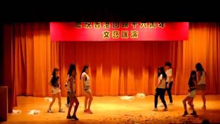 2013 將軍澳香島中學 課外活動滙演 - 街舞組