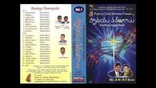 Andhra Christava Keerthanalu..Medley.
