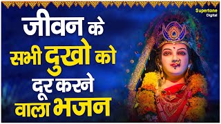 LATEST MATA की भेंट | नवरात्रि  स्पैशल | माँ दुर्गे की अनुपम भेंट | जिसने भी आके दर तेरे मैया